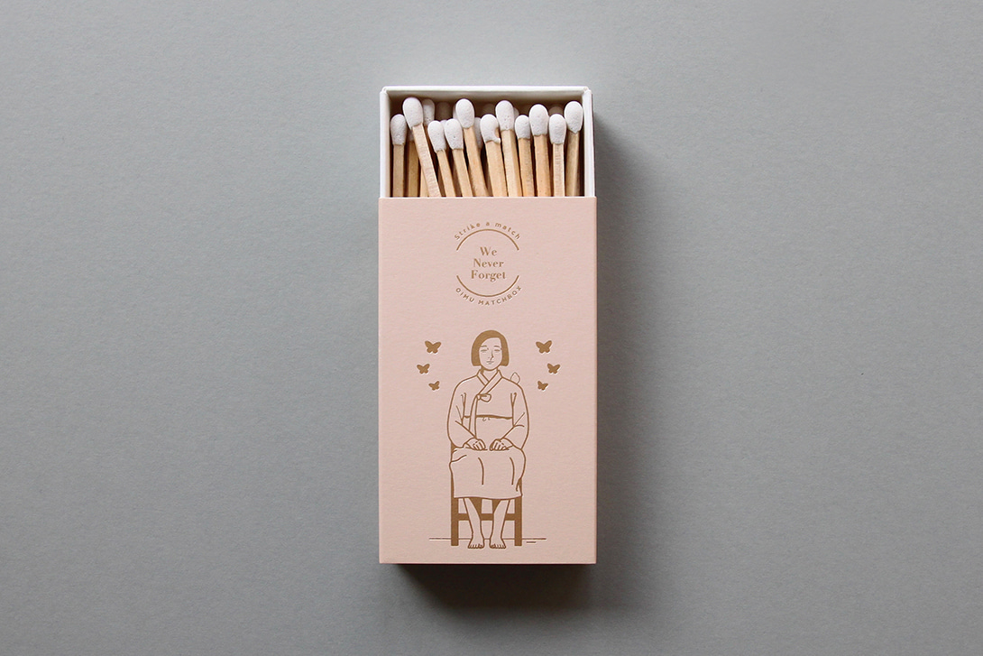 Girl of Peace Statue matchbox - donation