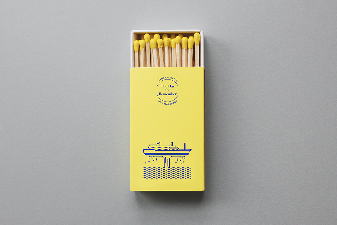 Sewol matchbox - donation